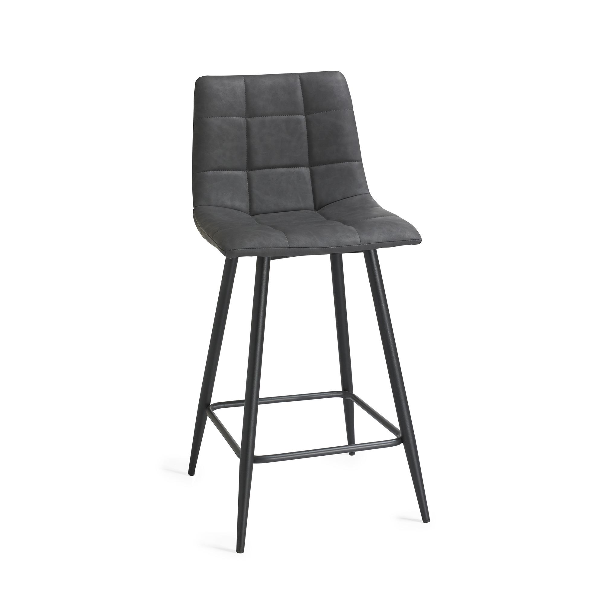 Oslo Grey leather modern bar stool